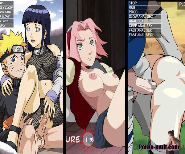 Наруто порно играть