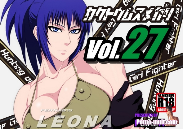Leona (King of Fighters)