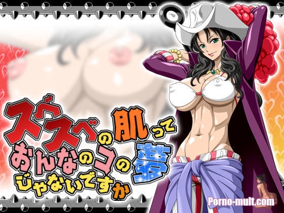 Alvida Hentai (One Piece)